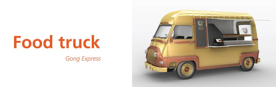 noirot-nerin-design-food-truck-gong-express-slide